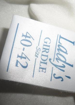 Трусики утяжка евро  40-42 марка  lady's3