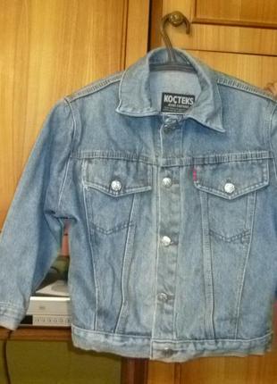 Классная джинсовая куртка-ветровка kocteks jeans coutuire