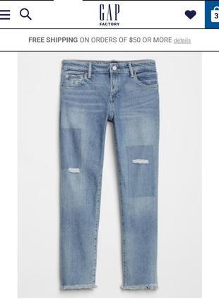 Gap женские джинсы