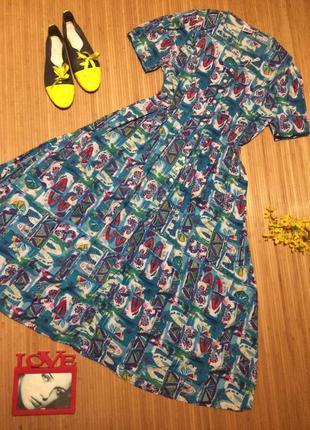 Красочное платье с пышной юбкой,размер xl1