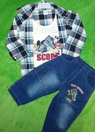 Костюм рубашка-обманка и джинсы