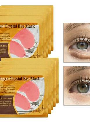 Гидрогелевые патчи дла глаз коллаген розовые collagen crystal eye mask, маска коллагеновая7 фото