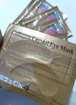 Гидрогелевые патчи дла глаз коллаген розовые collagen crystal eye mask, маска коллагеновая10 фото
