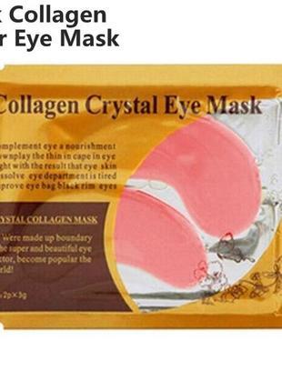 Гидрогелевые патчи дла глаз коллаген розовые collagen crystal eye mask, маска коллагеновая2 фото