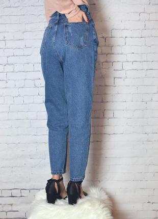 Женские mom мом джинсы с высокой посадкой талией10