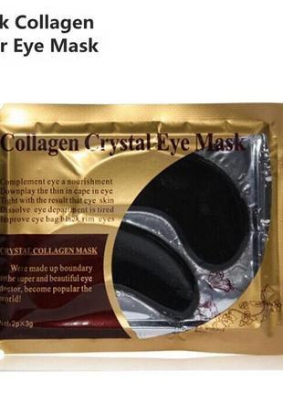 Гидрогелевые патчи дла глаз коллаген чёрные collagen crystal, маска коллагеновая2