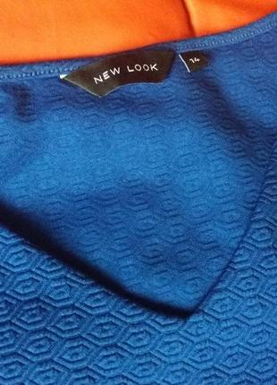 Яркий,синий,плотный кроп топ3