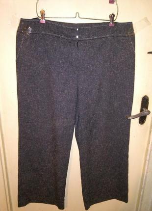 Приятные серые (весна,осень) брюки с карманами,большого 20-22 размера1