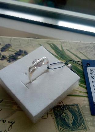 Необычное серебряное кольцо с фианитом zarina2