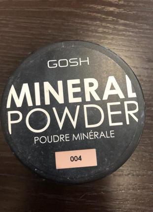 Мінеральна пудра