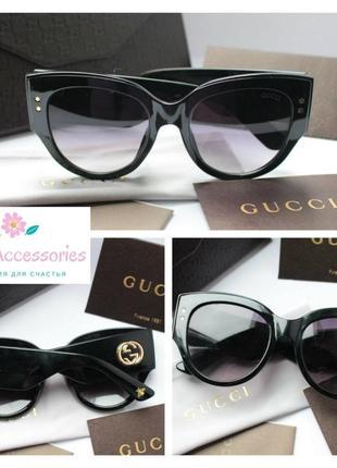 Красивые очки в черной оправе
