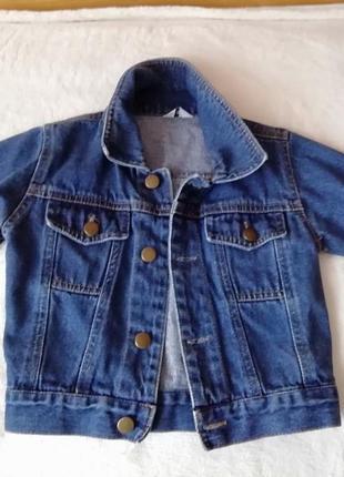 Джинсовая куртка на год