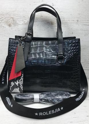 Женская кожаная сумка черная жіноча шкіряна сумка чорна крокодил