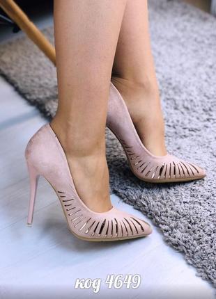 Красивые туфли лодочки с перфорацией