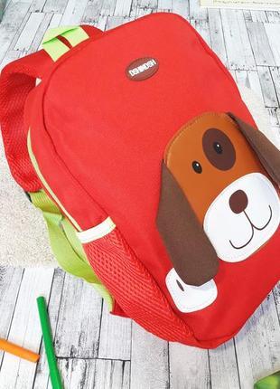 Детский рюкзак с собачкой