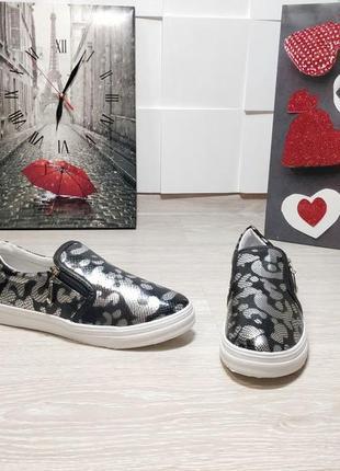 Супер стильные кроссовки! супер цена!