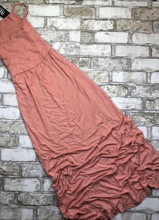 Нежное трикотажное платье в пол, сарафан макси персиковый