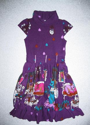 Трикотажное платье - сарафан 8лет
