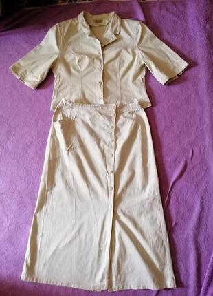Фирменный котоновый костюм