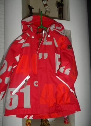Отличная,яркая куртка reima 92-98р,в подарок шапка рейма