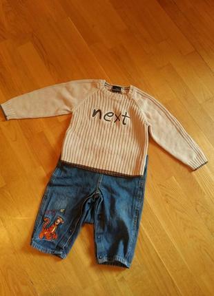 Теплый мягкий хлопковый свитер next на 2-3 года