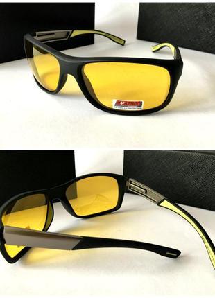 Очки для вождения антифары с желтыми линзами спортивные линзы