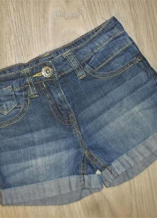 Шорты джинсовые с подворотами на 3годика