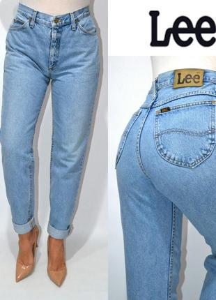 Джинсы момы бойфренды винтаж высокая посадка mom мом jeans lee . 3a4303e32a0e5
