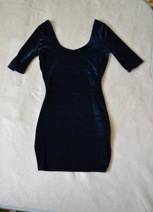 Бархатное, велюровое платье на худышку