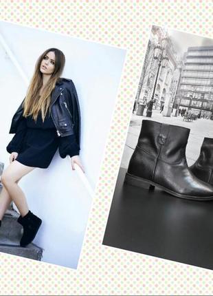 Ботинки с широким голенищем из натур. кожи европейского бренда in shoes, р. 36, 37, 40