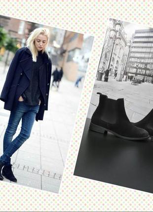 Ботинки челси из натуральной замши европейского бренда in shoes черные, р. 36, 38, 40