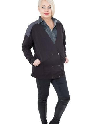Стильная куртка, ветровка, удлиненный пиджак notice