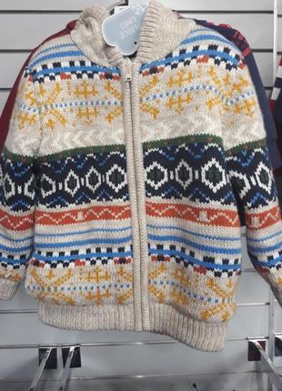 Великолепная куртка -  кофта для мальчика 4-5 лет