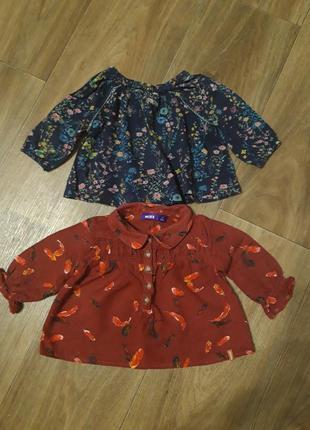 Блуза темно-синяя, и рубашка-разлетайка на вашу малышку