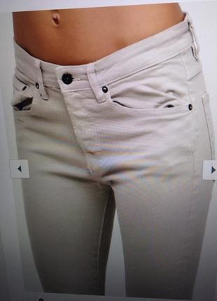 Супер джинсы  на пуговицах заужены h&m