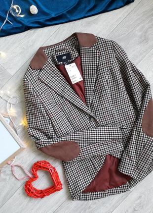 Актуальный пиджак h&m с налокотниками под замшу😍