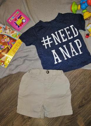 Комплект на мальчика летний (шорты   футболка) рр18-24мес (86-92см)