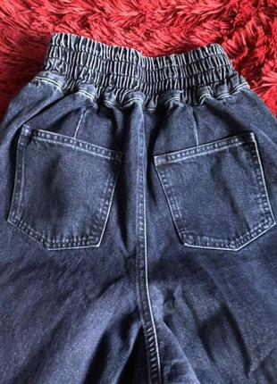 Стильные джинсы2