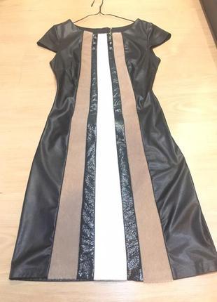 Шикарное платье под кожу