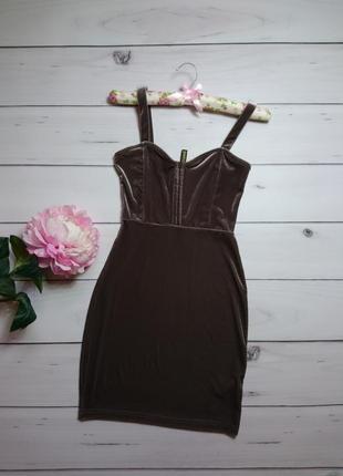 Сексуальное платье велюр