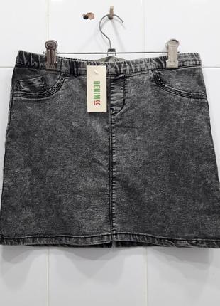 Стильная серая джинсовая юбка трапеция