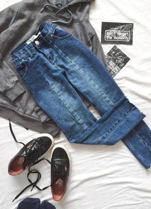 Нереально крутые укороченый джинси с необработаным низом