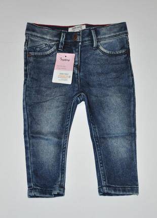 Мега крутые джинсы impidimpi для девочки на рост 74-80