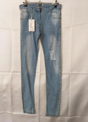 Супер крутые джинсы