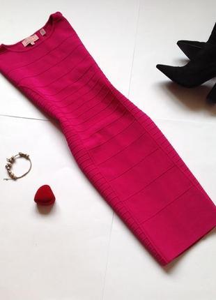 Розовое бандажное платье мини ted baker. обнова! смотрите мои объявления!