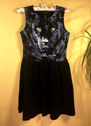 Потрясающее платье с пантерой yes!miss, скейтер дресс \ сукня з анімалістичним принтом