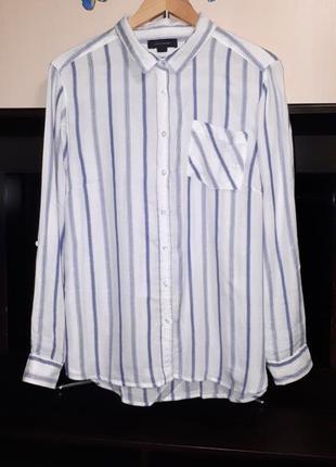 Крутая рубашка в полоску atmosphere раз.xxl