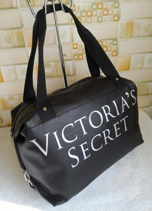 Крутая  сумка, спортивная сумка.