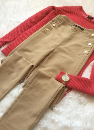 Стрейчевые невероятно красивые брюки песочного цвета от zara