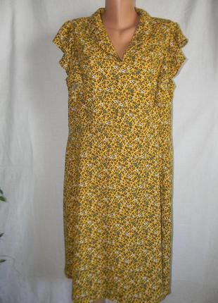 Платье сцветочным принтом большого размера tu